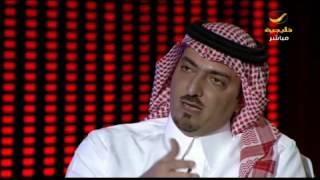 الأمير سعود بن عبدالله: لا أستطيع العمل إلا مع أشخاص أحبهم، لذلك أكثر أعمالي مع عبدالمجيد عبدالله