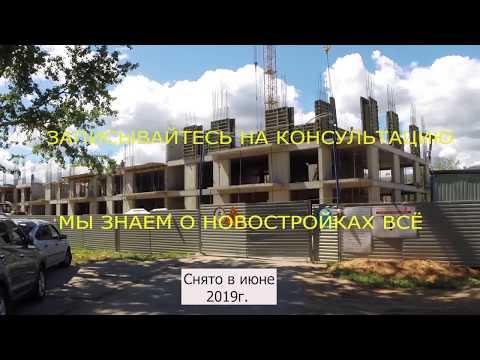 """ЖК """"Город Времени"""".  Июнь 2019 года. Новостройки. Нижний Новгород."""