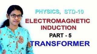 Physics Class 10 // Electromag…