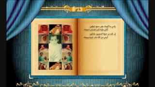 الأميرة البندري بنت عبدالعزيز آل سعود الجزء الاول
