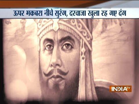 Aaj Ka Viral: Mystery of 470-year-old treasure in Bihar's Sasaram