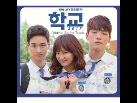 08. Cry For The Teens [Various Artists – 학교 2017 OST] mp3 audio