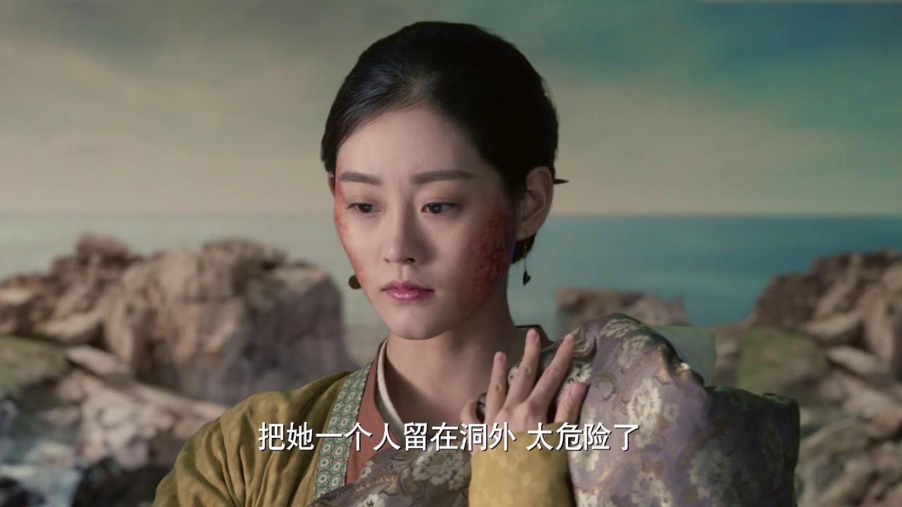 電視劇三生三世十里桃花 Eternal Love(a.k.a. Ten Miles of Peach Blossoms)第四十五集 EP45 楊冪 趙又廷