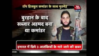 https://youtu.be/9t-M0D1nOCU  Three terrorits killed in an encounter in South Kashmir's Tral, one policeman dies too.   About Channel:   Aaj Tak is a 24-hour Hindi news television channel run by TV Today Network. Aaj Tak news channel covers breaking news, latest news, entertainment, bollywood business and sports.   India's No. 1 Hindi news channel Aaj Tak TV was launched in 2000 as a 24-hour Hindi News Channel, covering India with insight, courage and plenty of local flavour. Aaj Tak  provides latest Hindi news, breaking news and much more. ------------------------------------------------------------------------------------------------------------- Subscribe to our other network channels: India Today: http://www.youtube.com/channel/UCYPvAwZP8pZhSMW8qs7cVCw  Tez: http://www.youtube.com/user/teztvnews  Dilli Aajtak: http://www.youtube.com/user/DilliAajtak  SoSorry: https://www.youtube.com/user/sosorrypolitoon -------------------------------------------------------------------------------------------------------