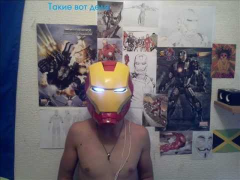 Подсветка для маски Железного