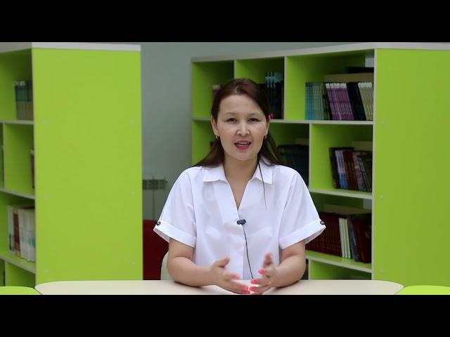 1  Akzat Kauyssova NIS PhM Aktobe