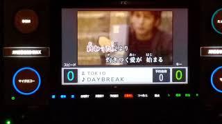 TOKIO「DAYBREAK(男闘呼組カバー)」