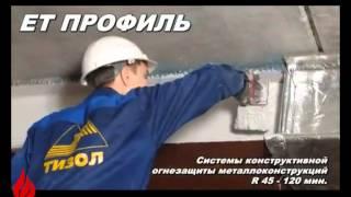 Урал-Нова, ЕТ Профиль(, 2015-01-13T05:27:25.000Z)