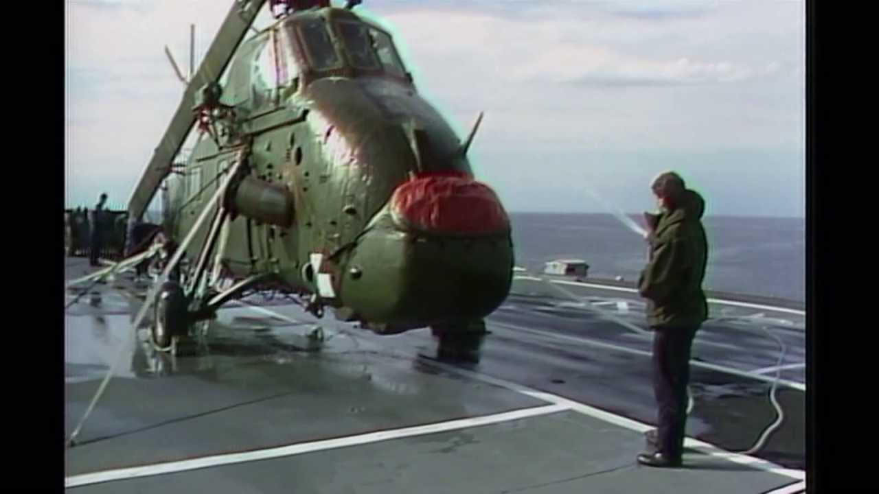 BBC News HMS Ark Royal R-07: 1985 Sea Trials