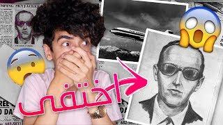 القصة التي ارعبت العالم ! ( شوفوا ايش صار له !!!)