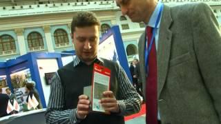 Российский Инвестиционно строительный форум(, 2013-08-30T02:32:32.000Z)