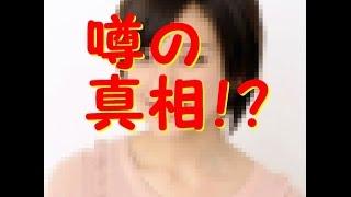 ドラマ「結婚式の前日に」真野恵里菜 熱愛の彼氏は? チャンネル登録よ...