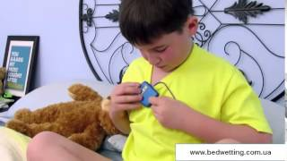 как работает энурезный будильник (Лечение детского энуреза)