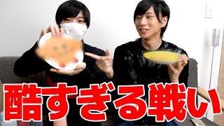絵心がない二人のパンケーキアート対決! !