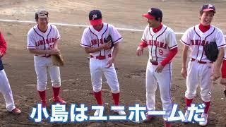 極楽とんぼ山本圭壱が監督の草野球チームTEAM神様の試合前のやり取りを...