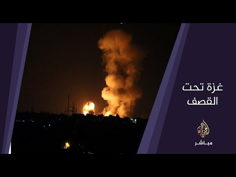 تغطية خاصة لتطورات الأوضاع في قطاع غزة