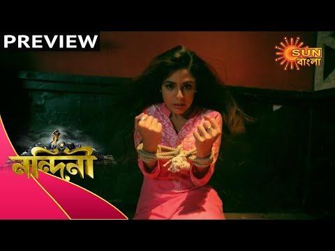 Nandini - Preview   14th Feb 2020   Sun Bangla TV Serial   Bengali Serial