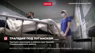 Тело погибшего в ЛНР американского наблюдателя передали ОБСЕ