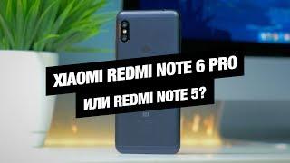 Обзор Xiaomi Redmi Note 6 PRO - Redmi Note 5 с челкой?