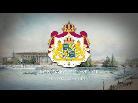 """Kingdom of Sweden (1844) Royal Anthem """"Kungssången"""""""