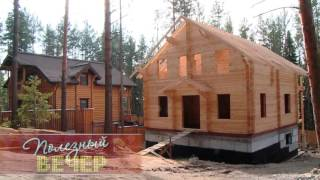 видео Без чего нельзя построить дом?