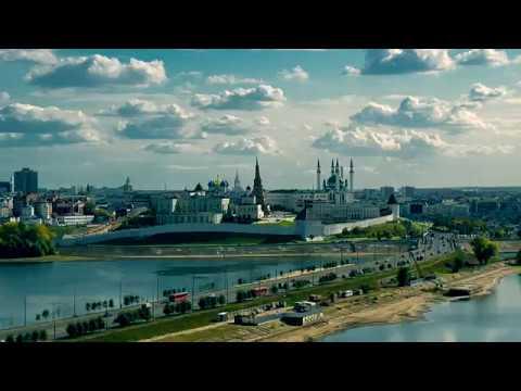 Welcome to Kazan - Russia