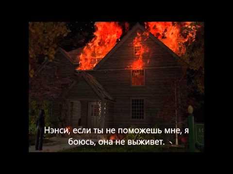 Тизер 33 Nancy Drew. Midnight in Salem / 33 Нэнси Дрю. Полночь в Салеме / РУССКИЕ СУБТИТРЫ