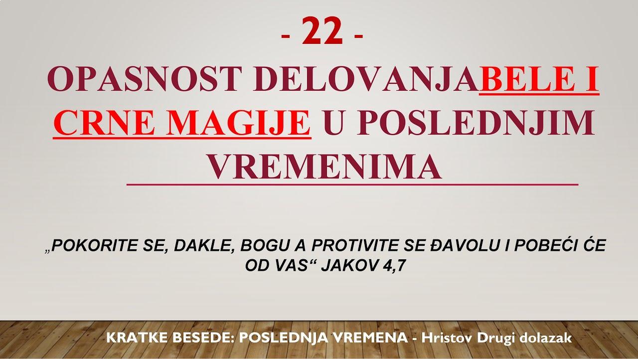 Download 22 POSLEDNJA VREMENA - OPASNOST BELE I CRNE MAGIJE - SAMO ISUS HRISTOS OSLOBAĐA I POBEĐUJE TAMU ZLA