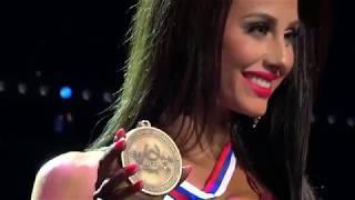 IFBB World Fit Model Championships 2018, Riga, Latvia