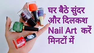 Download Easy Nail Art Video Imclips Net