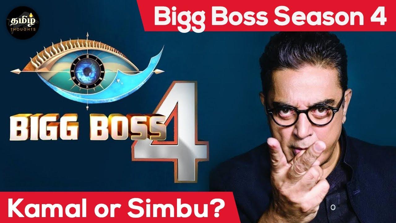 Bigg Boss Season 4 | Kamal Haasan | Contestants List | Tamizh Thoughts