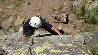 2. Обучение альпинизму. Начальная подготовка (НП-1). Управление альпинистских лагерей (УАЛ)
