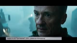 Фильм «Притяжение» вышел во всех кинотеатрах страны