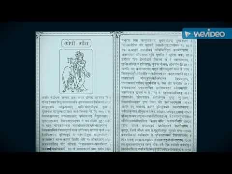 Gopi geet  with lyrics sung by Krishna chandra thakurji