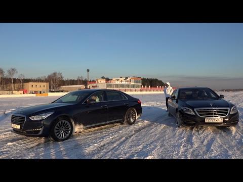 Тест Genesis G90 Mercedes S class выше ожиданий