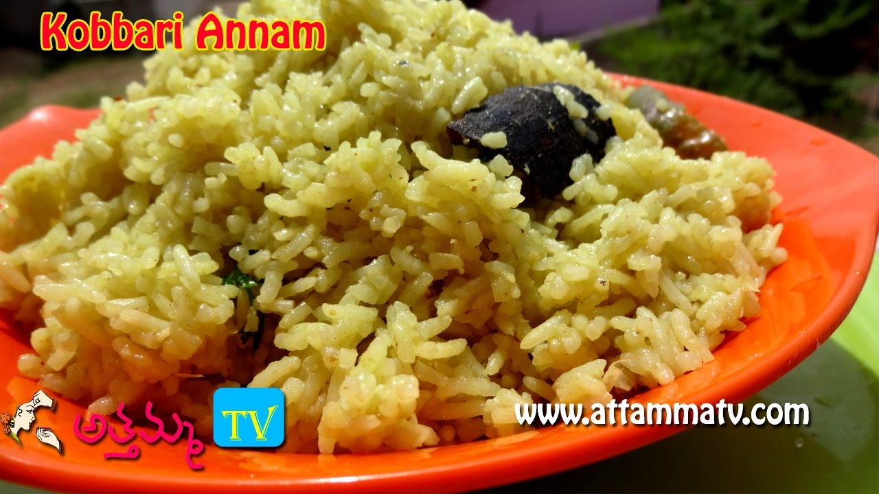 Coconut rice kobbari annam how to make coconut rice coconut rice kobbari annam how to make coconut rice recipe by attmma tv youtube ccuart Image collections