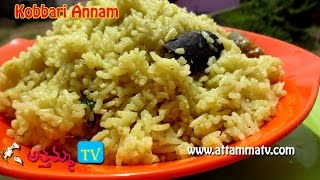 Tasty Coconut Rice,kobbari annam  preparation (కొబ్బరి అన్నం)in HD  In Telugu .:: by Attamma TV ::.