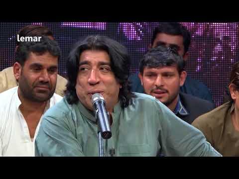 دیره کنسرت - ۱۷ برخه - استاد ماستر علی حیدر / Dera Concert - Episode 17 - Master Ali Haidar