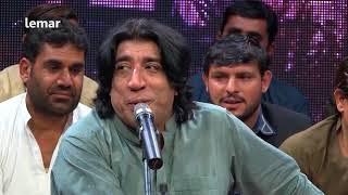 دیره کنسرت - ۱۷ برخه - استاد ماستر علی حیدر / Dera Concert - Episode 17 - Master Ali Haidar thumbnail