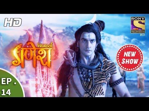 Vighnaharta Ganesh - विघ्नहर्ता गणेश - Ep 14 - 8th September, 2017