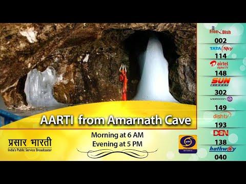 Morning Aarti of Amarnath Ji Yatra 2020 - 30th July, 2020 - LIVE