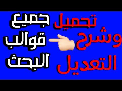 كتاب فصاحة_كلام أحمد الزرود مكتبة نور