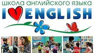 Поздравление с Днём Рождения в группе Я умею петь по-английски (мюзиклы) дети 5 и 6 лет