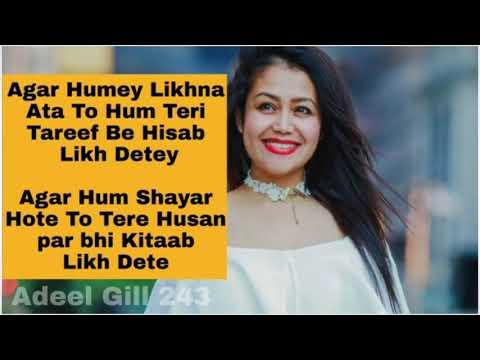 Husan Ki Tareef😘 Shayari In Urdu 2line Hindi Best Poetry Images💞best 2line Urdu Adeel Gill Shayar