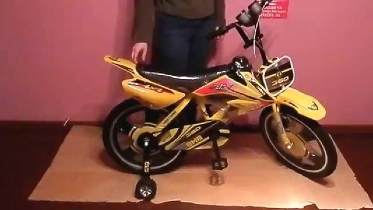 Как сделать детский мотоцикл фото 185