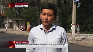 Первый канал Евразия помог решить проблему дорог в Караганде