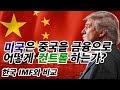 추락한 韓수출…무역흑자 60% 급감.외환위기 때로 돌아간 한국경제