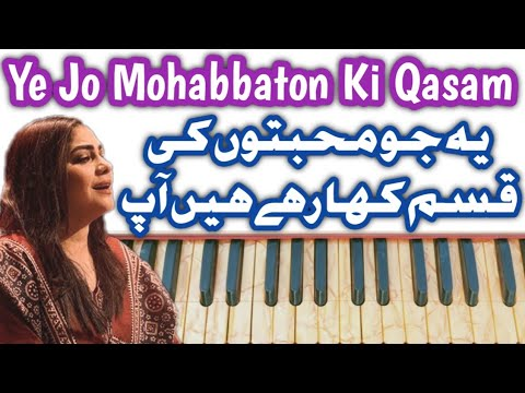 Ye Jo Mohabbaton