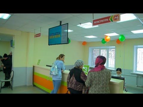 Бережливая поликлиника в Кинеле