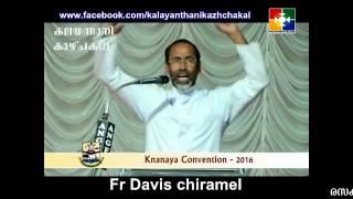 Fr Davis Chiramel  comdey speech part  5